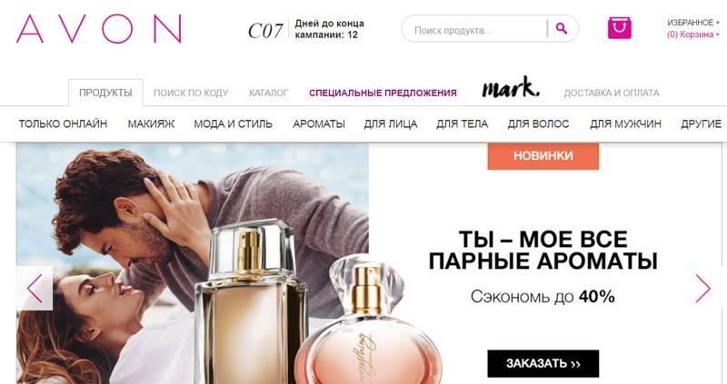 Косметика, новые сетивые маркетинги как оплачивать яндекс директ