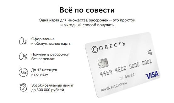 Альфа банк платити кредит онлайн
