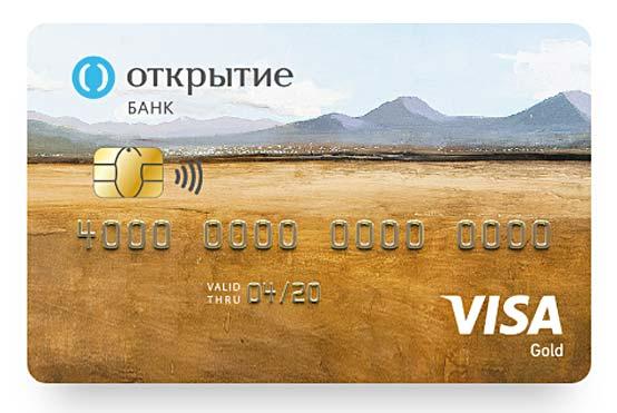 Дебетовые карты банка открытие: отзывы, условия и как заказать