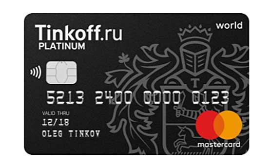Как получить дебетовую карту Тинькофф Банка по почте