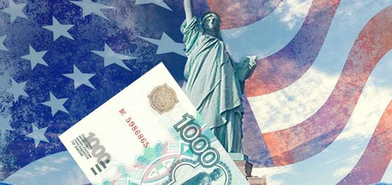 Деньги в 2020 обесценятся