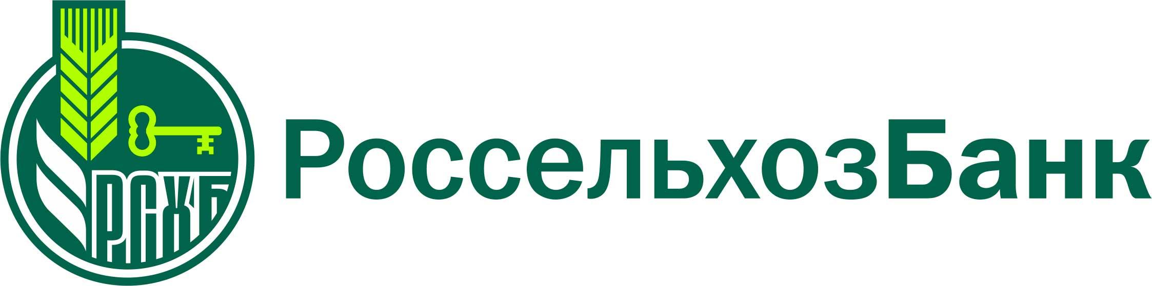 Изображение - Топ 100 банков россии 2019 1-10