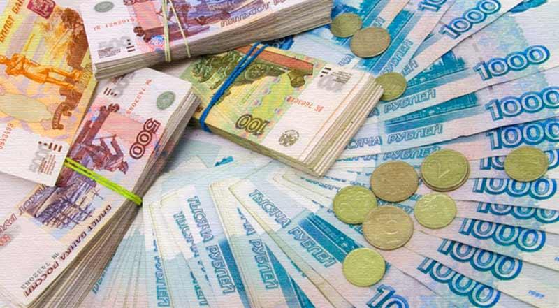 Изображение - Топ 100 банков россии 2019 1-4