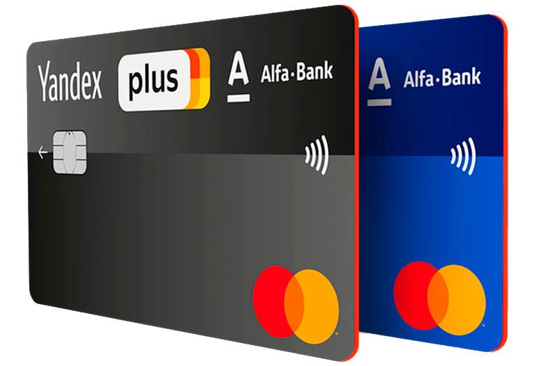 единая заявка на кредит во все банки онлайн москва