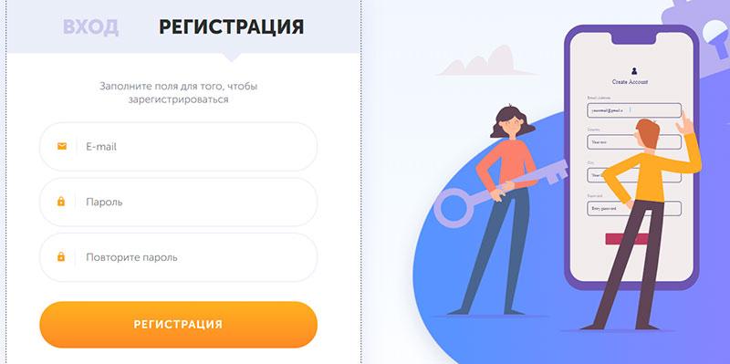 TaskPay — современная биржа заданий для заработка в интернете.Где добавили много разных направлений, а так же высокая цена за выполнение некоторых задач.За регистрацию начисляют бонус — 15₽ на рекламный счет.Площадка только набирает рекламодателей, однако здесь уже.