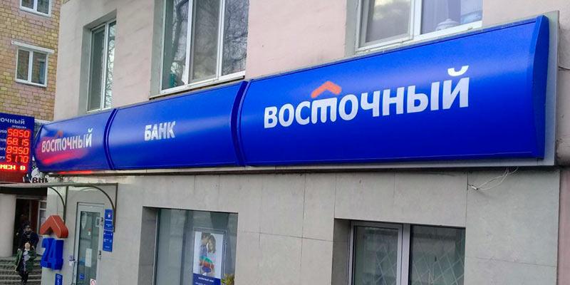 кредитная карта других банков forbes