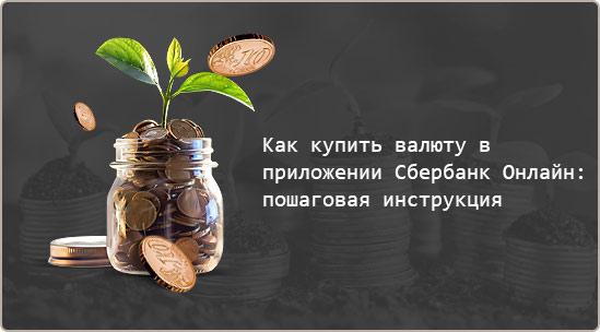 Выгодный обменник криптовалют: какой лучше выбрать